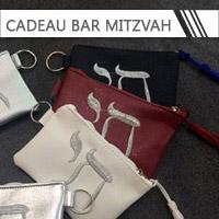 Cadeau Bar Mitzvah