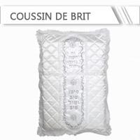 Coussin de Brit