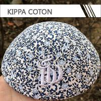 kippa personnalisée en coton