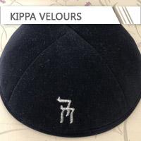 kippa personnalisée en velours