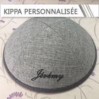 Kippa personnalisée