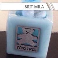Contenants + Dragées Brit Mila personnalisés