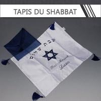 Tapis du Shabbat
